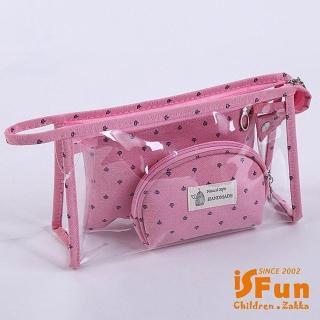 【iSFun】點點皇冠*PVC透視化妝包中包三件組/3色可選  iSFun