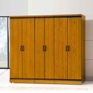 【Bernice】柏克7.4尺實木衣櫃組合強力推薦  Bernice