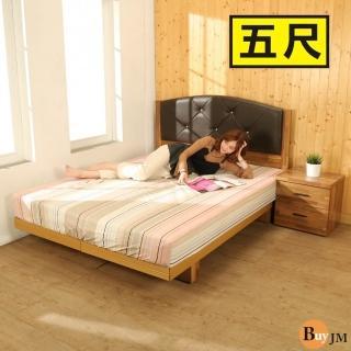 【BuyJM】拼接木系列雙人5尺水鑽床頭片+日式床底房間2件組好評推薦  BuyJM