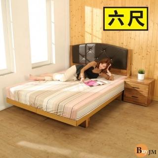 【BuyJM】拼接木系列雙人加大6尺水鑽床頭片+日式床底房間2件組強力推薦  BuyJM