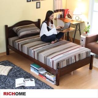 【RICHOME】溫莎實木3.5呎單人床(胡桃木色)  RICHOME