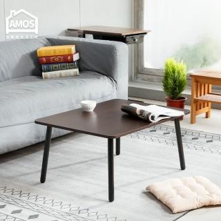 【AMOS 亞摩斯】和風簡約茶几小方桌(茶几桌)真心推薦  AMOS 亞摩斯