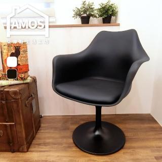 【AMOS 亞摩斯】現代幾何造型扶手椅(扶手椅)  AMOS 亞摩斯