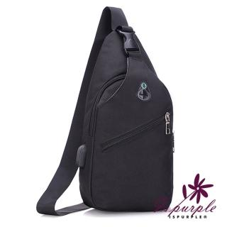【iSPurple】科技新都*充電附線男性斜垮單肩包/黑  iSPurple