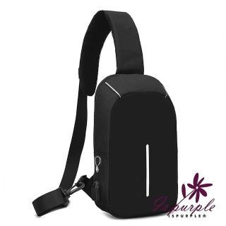 【iSPurple】流線防盜*充電附線男性斜垮單肩包/黑  iSPurple