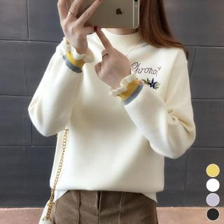 【MsMore】韓國甜心馬卡美人刺繡暖海毛織立領上衣103318#j(4色)強力推薦  MsMore
