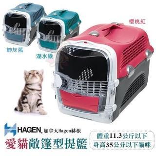 【HAGEN 赫根】CAT IT 愛貓敞篷型提籃(贈 VITA霜樂*2)  HAGEN 赫根