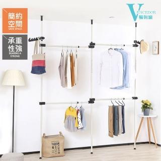【VENCEDOR】頂天立地四層伸縮掛衣架(免釘免鑽安裝簡單)推薦折扣  VENCEDOR