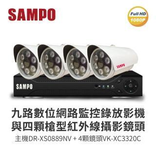 【SAMPO 聲寶】9路監視監控錄影主機DR-XS0889NV+4顆槍型紅外線攝影機VK-XC3320C(凱騰經銷)  SAMPO 聲寶