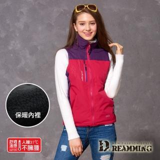 【Dreamming】簡約拼色防潑水保暖厚刷毛背心外套(玫紅)  Dreamming