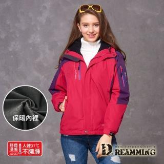 【Dreamming】簡約拼色防潑水保暖厚刷毛連帽外套(玫紅) 推薦  Dreamming