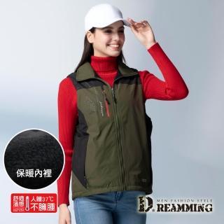 【Dreamming】簡約拼色防潑水保暖厚刷毛背心外套(軍綠)好評推薦  Dreamming