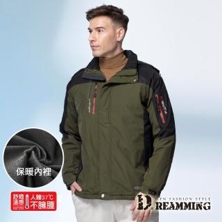 【Dreamming】簡約拼色防潑水保暖厚刷毛連帽外套(軍綠)推薦折扣  Dreamming