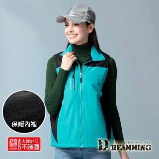 【Dreamming】簡約拼色防潑水保暖厚刷毛背心外套(土耳其藍) 推薦  Dreamming