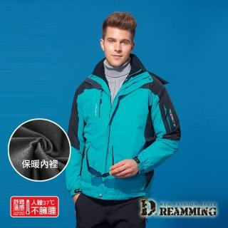【Dreamming】簡約拼色防潑水保暖厚刷毛連帽外套(土耳其藍)推薦折扣  Dreamming
