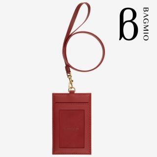 【BAGMIO】authentic authentic 直式牛皮証件套 - 酒紅 含皮背帶  BAGMIO