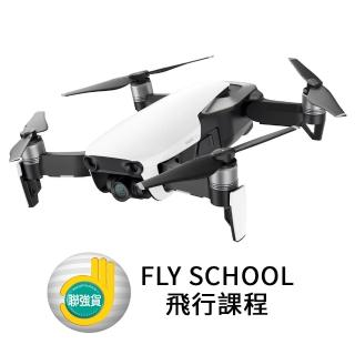 【DJI】Mavic Air 空拍機全能套裝版(聯強國際貨)(128G濾鏡套組)  DJI