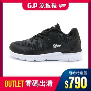 【G.P】女款城市樂活輕量舒適運動鞋P5860W-黑色(SIZE:36-40 共二色)推薦折扣  G.P