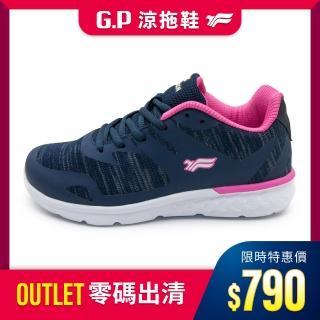 【G.P】女款城市樂活輕量舒適運動鞋P5860W-藍色(SIZE:36-40 共二色)  G.P