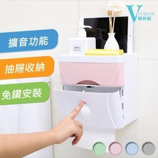 【VENCEDOR】熱銷推薦 高防水多功能雙層衛生紙盒(免釘免鑽不傷牆面)  VENCEDOR