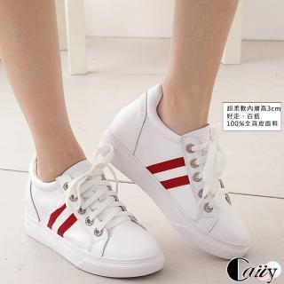 【Caiiy】內增高真皮線條綁帶厚底休閒鞋D319(黑色/白色)真心推薦  Caiiy