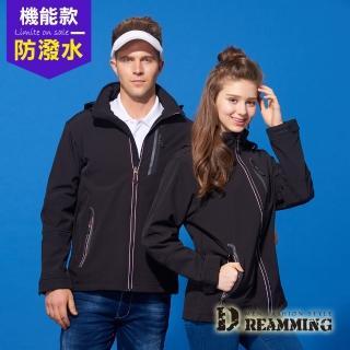 【Dreamming】歐美嚴選四面彈軟殼防潑水保暖連帽外套(黑色) 推薦  Dreamming
