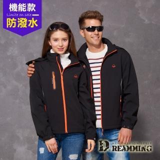 【Dreamming】專櫃頂級四面彈軟殼防潑水保暖連帽外套(黑色)強力推薦  Dreamming