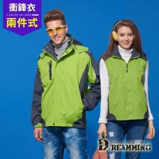 【Dreamming】戶外機能防風雨保暖三穿連帽衝鋒外套(綠灰)  Dreamming
