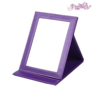 【幸福揚邑】9吋超大皮革折疊鏡時尚質感隨身彩妝美妝化妝鏡/桌鏡(珍珠時尚紫色) 推薦  幸福揚邑