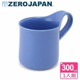 【ZERO JAPAN】造型馬克杯 大 300cc(藍莓)  ZERO JAPAN