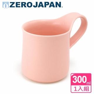 【ZERO JAPAN】造型馬克杯 大 300cc(粉紅)  ZERO JAPAN