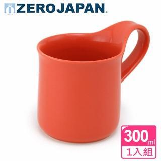 【ZERO JAPAN】造型馬克杯 大 300cc(蘿蔔紅)  ZERO JAPAN