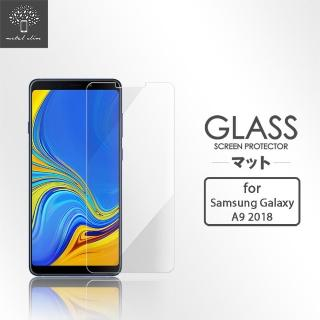 【Metal-Slim】Samsung Galaxy A9 2018(9H鋼化玻璃保護貼)