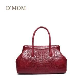 【DMOM】復古鱷魚醫生包-紫紅真心推薦  DMOM