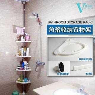 【VENCEDOR】頂天立地浴室轉角置物架(免釘免鑽 不占空間)好評推薦  VENCEDOR