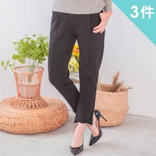 【Wonderland】減齡顯瘦西裝休閒褲(3件組)好評推薦  Wonderland