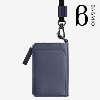 【BAGMIO】fusion 系列牛皮鑰匙零錢包-藍黑強力推薦  BAGMIO