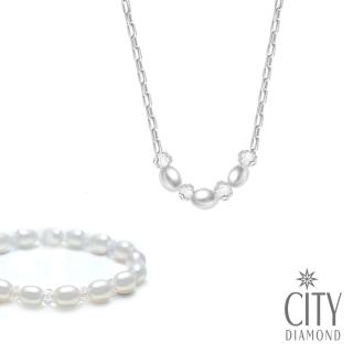 【City Diamond 引雅】天然橢圓3顆珍珠水晶項鍊/手環套組(三色任選)強力推薦  City Diamond 引雅