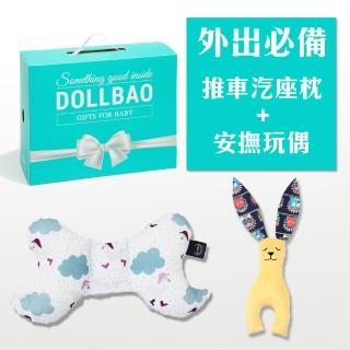 【La Millou】天使枕-經典豆豆+豆豆安撫兔安撫玩偶(多款可選)  La Millou