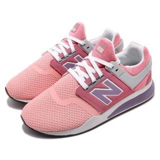 【NEW BALANCE】休閒鞋 KL247HWGW 寬楦 運動 女鞋 紐巴倫 輕量 舒適 球鞋 穿搭 大童 粉 紫(KL247HWGW)好評推薦  NEW BALANCE