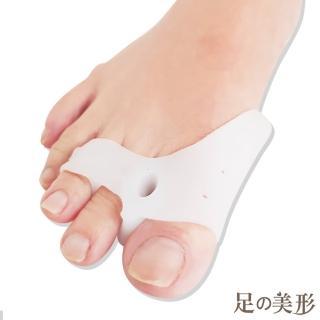 【足的美形】拇指外翻三孔保護套(2雙)真心推薦  足的美形