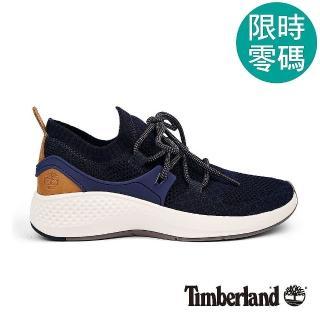【Timberland】女款海軍藍色Flyroam針織布面飛型鞋(A1S1K019)好評推薦  Timberland