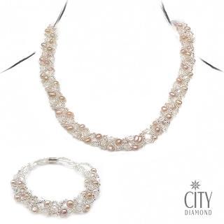 【City Diamond 引雅】粉橘珍珠項鍊+珍珠手鍊套組好評推薦  City Diamond 引雅