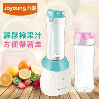 【JOYOUNG 九陽】隨行杯果汁機JYL-C18DM好評推薦  JOYOUNG 九陽