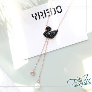 【伊飾童話】性感黑天鵝*珍珠鑽流蘇鈦鋼項鍊強力推薦  伊飾童話