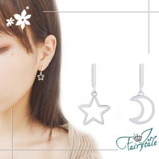 【伊飾童話】流星望月*亮麗銅鍍銀垂墜耳環強力推薦  伊飾童話