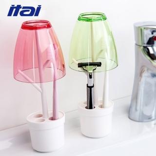【ITAI 一太】時尚盆栽造型漱口杯套組(創意多功能收納)  ITAI 一太