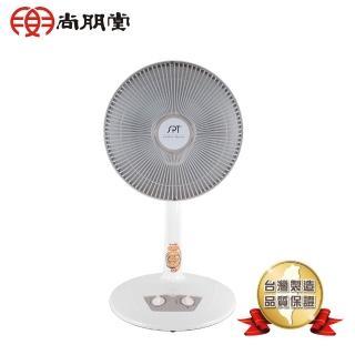 【買就送】尚朋堂 碳素定時電暖器SH-8080C  買就送
