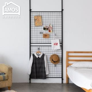 【AMOS 亞摩斯】90*90頂天立地網片置物架(置物架)  AMOS 亞摩斯
