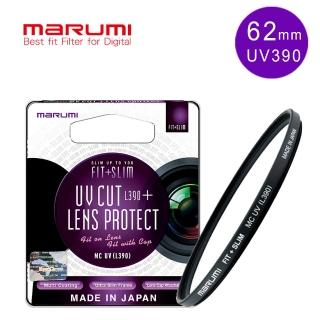 【Marumi】FIT+SLIM廣角薄框多層鍍膜UV保護鏡 L390 62mm  Marumi